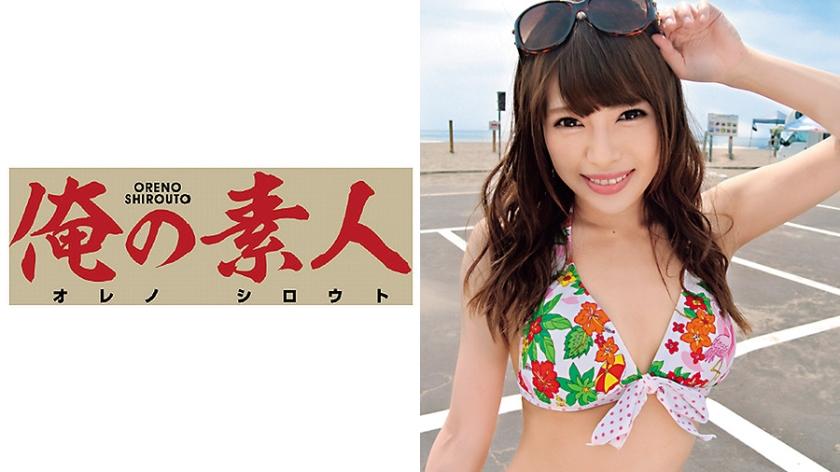 CENSORED OREC-188 Riku, AV Censored