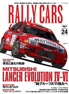 [雑誌] RALLY CARS Vol.24
