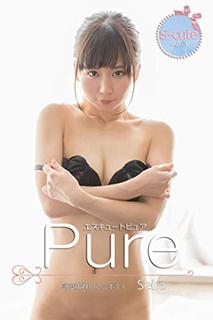 [Artbook] 【S-cute】ピュア Seira 感度抜群のミニボディ