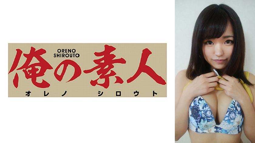 CENSORED ORE-436 Mako-san, AV Censored